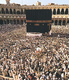 Information on the Hajj