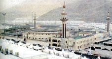 Khaif Mosque in Mina Click to view high resolution version