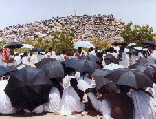 Al-Rahmah Mountain in Arafat Click to view high resolution version